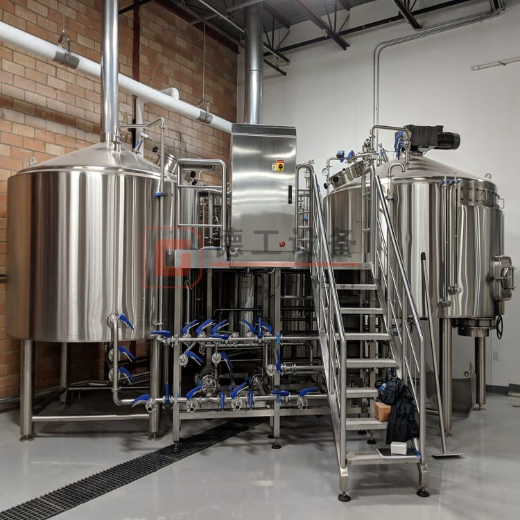 2 vessels beer brewing system