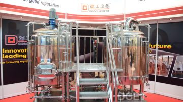 Brewery Machines Production